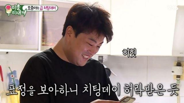 """[스브스夜] '미우새' 다이어터 김호중, '급 치팅데이' 맞이…장도연 """"황홀해한다"""""""