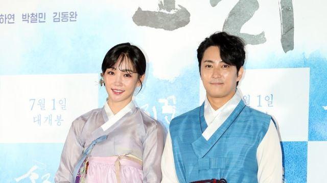 [E포토] 이유리-이봉근, '아름다운 한복 커플'