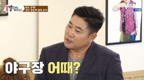 '양신' 양준혁, 12월 장가간다…연인과 야구장 결혼식 추진