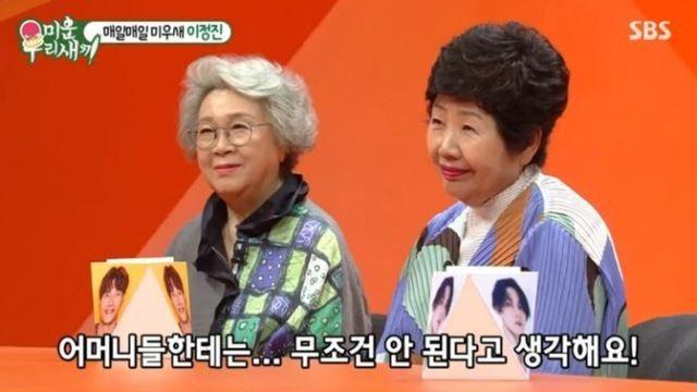 """'미우새' 이정진 """"자취 6년, 잡채도 해…어머니가 음식 잘하신다"""""""