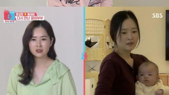 [스브스夜] '동상이몽2' 홈커밍 특집, 윤상현♥메이비의 육아 일상…삼남매와 '1일 80깡'