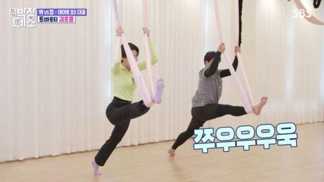 [스브스夜] '박장데소' 김호중, 장도연과 '제로 칼로리 데이트'…박나래와 계곡 데이트 '예고'