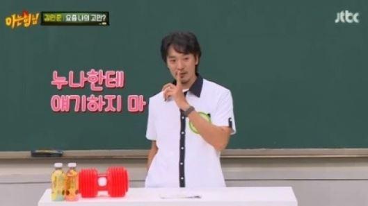 """김민준 """"처남이 지드래곤, 챙겨주고 싶은 로망 있었다"""""""
