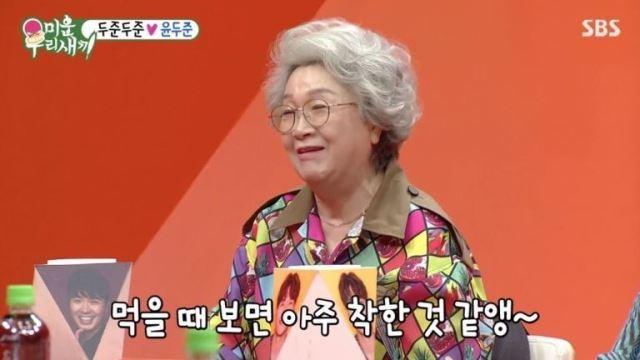 """'미우새' 모벤져스, 윤두준에 """"착하게 잘 생겼다…쌍꺼풀 없는 눈 매력적"""" 칭찬"""