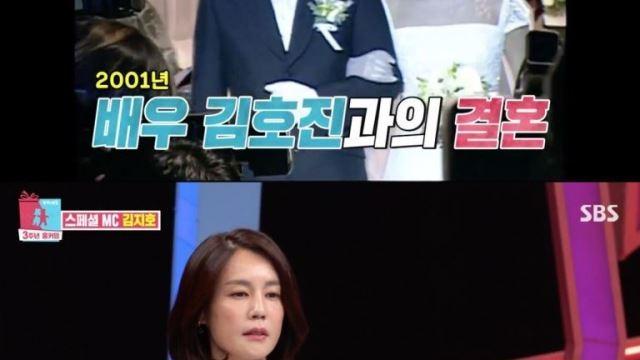 """'동상이몽2' 김지호, """"♥김호진과 '잉꼬부부' 아냐…남편 생일도 안 챙겨"""""""