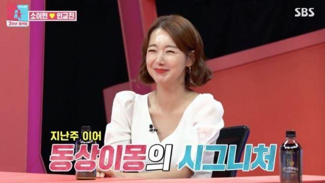 """'동상이몽2' 여친과 동거중 김구라, """"사실 불편한 것도 많아"""" 괜히 투덜"""