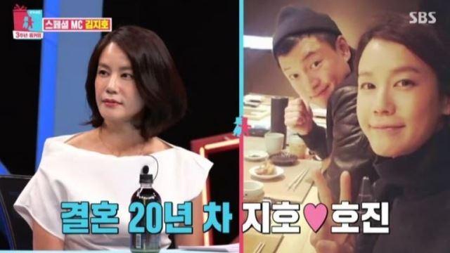 이윤지♥정한울, 라니&소울 자매와 컴백…'동상이몽2' 月예능 1위 '굳건'