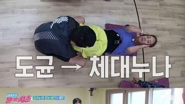 [스브스夜] '불청' 김도균X브루노, 자진 입수…김정균 '결혼식 현장' 공개