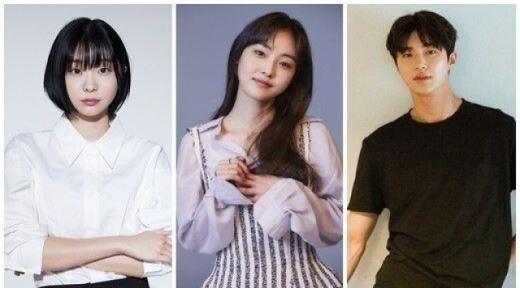 김다미X전소니X변우석, 청춘 멜로 '소울메이트'로 뭉쳤다