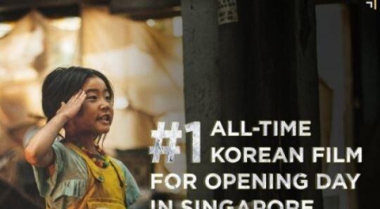 '반도', 싱가포르·대만 1위…코로나19 뚫은 아시아 흥행