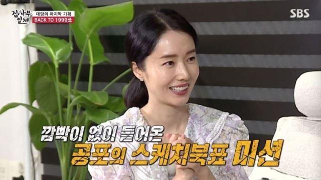 """'집사부일체' 이승기 """"록하면 고음이 필수""""VS 신성록 """"감성을 자극해야""""…최종 선곡은?"""