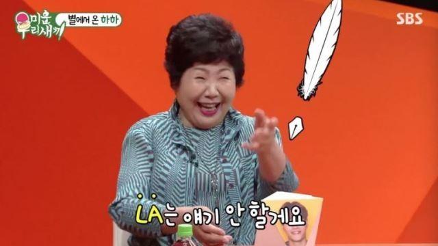 """'미우새' 하하 """"김종국만 OK하면 결혼 가능…서장훈 재혼보다 김종국 초혼 응원"""""""