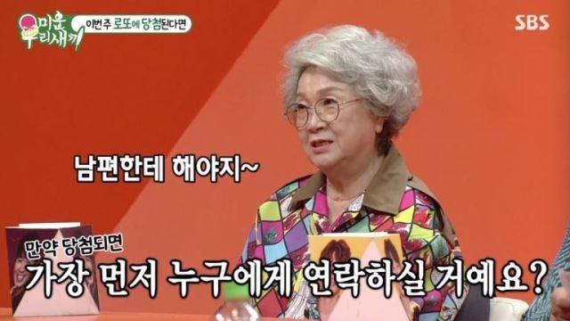 """'미우새' 김희철母, """"아들에게 신세지는 것 미안해서 매주 로또 산다"""""""