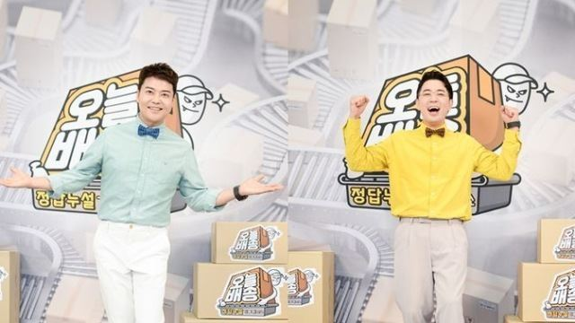 '오늘배송' 전현무·붐→김종국·송가인·라비 등 10人 출연진 라인업 공개