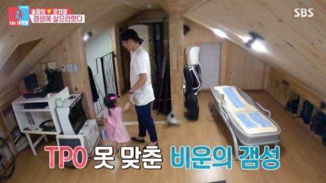 '동상이몽2' 전원주택 이사한 송창의♥오지영, '갬성이몽' 취향 차 경험