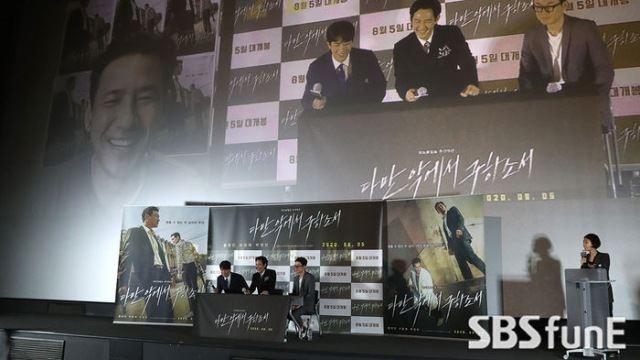 """'다만 악' 황정민X이정재, """"7년 만의 재회 흥분"""" 한 목소리"""