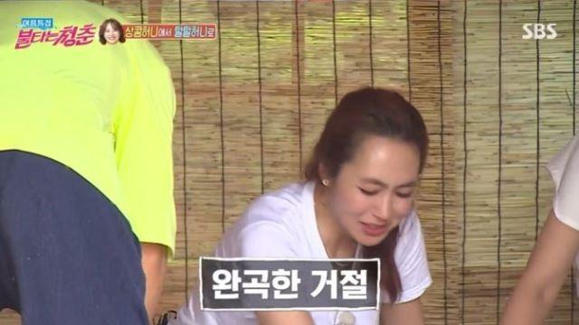 """'불청' 김선경, 김광규 소개팅 요청에 당황 """"신효범 언니도…"""""""