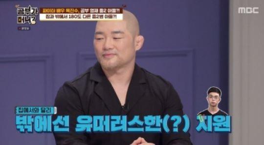 """""""대치동 엄마들이 부러워할 영재""""…육진수의 '남다른 아들' 화제"""
