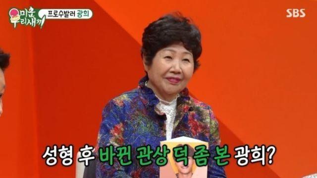 """'미우새' 황광희, 성형수술 고백…응원한 모벤져스 """"조각미남이네"""""""