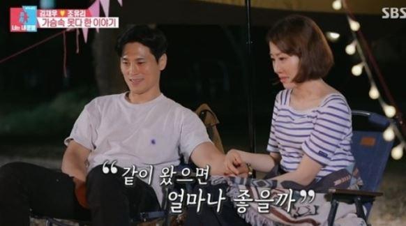 """[TV랩]""""태어난 지 2주 만에 떠난 아이""""…김재우♥조유리, 아픈 만큼 단단해진 사랑"""