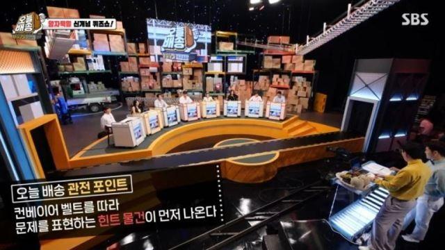 [스브스夜] '오늘배송' 김종국X송가인, 기부 위한 노래방 점수 대결…기부자는 정세운