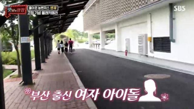"""'맛남의 광장' 유병재, """"오마이걸 아린과 여행 가는 줄 알았는데""""…'고정 합류 기념' 몰카"""
