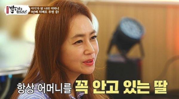 """김선경, 치매 앓는 母 고백하며 눈물…김수미 """"우리 언니도 치매"""" 위로"""