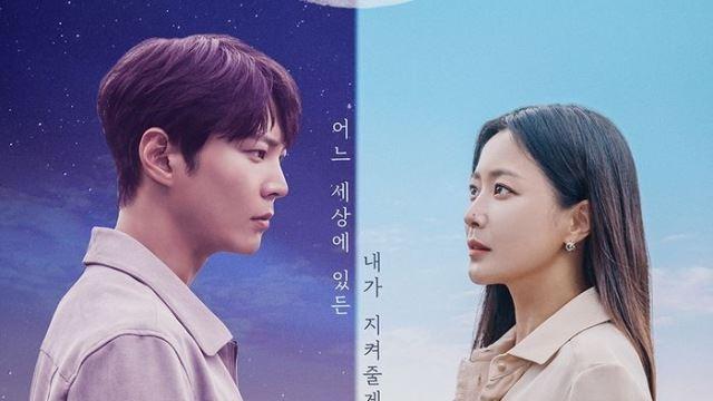 주원X김희선 '앨리스', 메인 포스터 공개 '압도적 존재감'