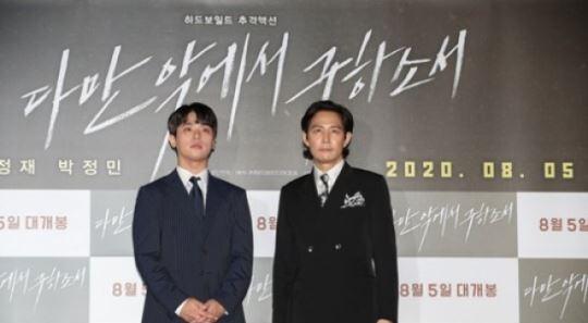 '다만 악' 이정재X박정민, 1년 6개월 만에 '컬투쇼' 출연