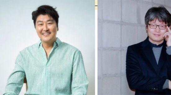 송강호, 신연식 감독 '1승' 출연 확정…'거미집' 작업도 ing
