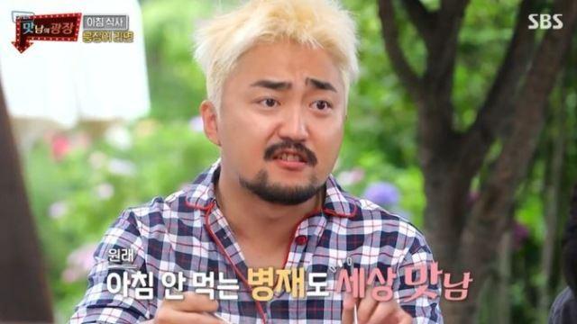 '맛남의 광장' 김희철, 붕장어 라면으로 백종원 칭찬 세례 받아