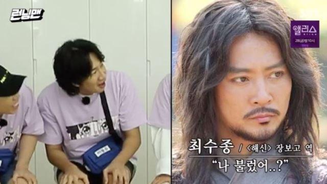 """'런닝맨' 이광수, """"영화 '해적'서 주인공 강하늘의 친구이자 졸자"""""""