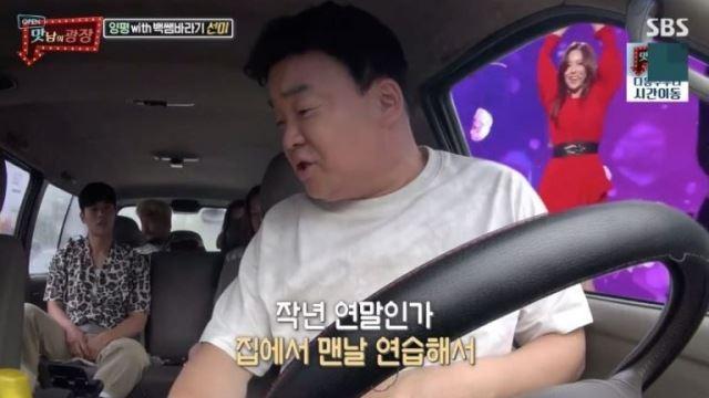 """'맛남의 광장' 선미, 백종원에 """"너무 너무 사랑스럽다"""" 팬심 고백"""