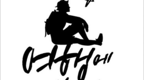 """""""양떼목장 소개에 웬 성관계 영상?""""…'여행에 미치다', 음란물 게시로 파문"""