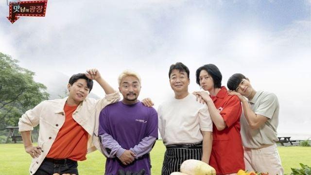 '맛남의광장', 선한 영향력 인정 받았다…한국방송대상 예능 부문 수상