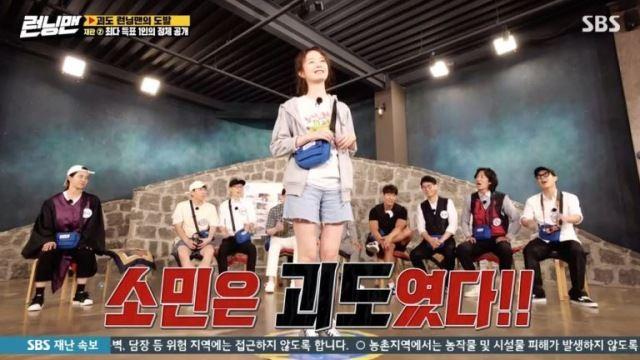 [스브스夜] '런닝맨' 괴도 2인조 '전소민X하하' 검거…촉이 좋은 '유재석X김종국' 대활약