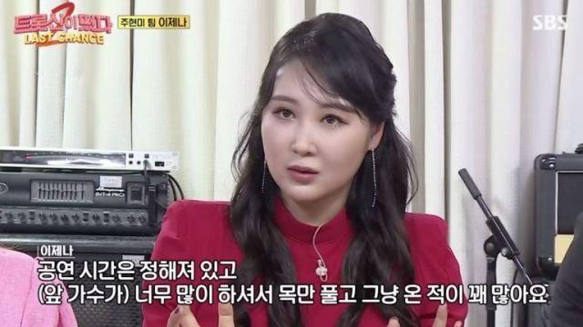 """'트롯신2' 장윤정, 한의원서 일하는 이제나 무대에 """"이런 목소리 처음"""" 극찬…주현미도 '울컥'"""