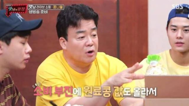 '맛남' 농벤져스X선미, 라이브 쇼핑으로 콩나물 300박스 완판…'착한 소비' 독려