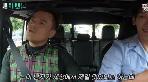 박진영이 직접 본 '결혼 4년차' 비♥김태희 찐사랑