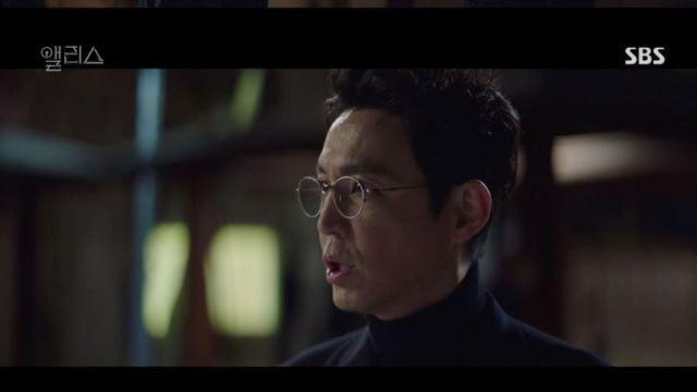 """[스브스夜] '앨리스' 최원영, 주원에 """"앞으로 4명 더 살해당할 것"""" 예언…윤주만, 김희선 '목숨 위협'"""