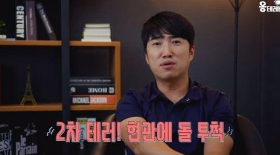 """장동민, 외제차 이어 집까지 돌멩이 테러 당해…""""범인 꼭 잡겠다"""""""