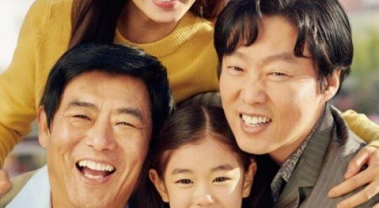 '담보', 2주 연속 주말 박스오피스 1위…120만 명 돌파