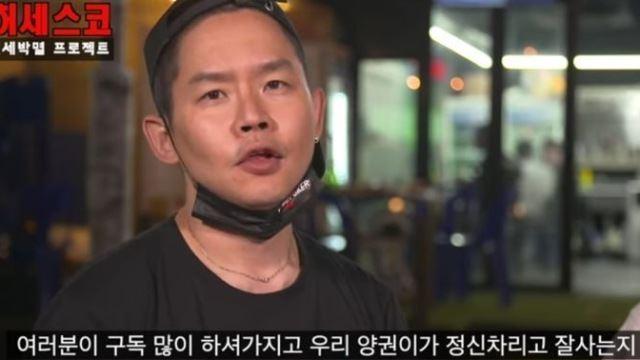 """""""너무 뻔뻔하다""""...'도박장 운영 의혹' 김형인이 유튜브서 한말은?"""