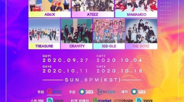 몬스타엑스·ITZY·세븐틴…'SBS 슈퍼온택트', 총 13팀 최종 라인업 공개