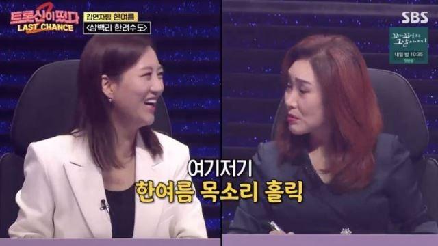 """'트롯신2' 주현미, 막내 참가자 한여름에 """"특이한 목소리는 큰 무기…진주 같아"""" 극찬"""