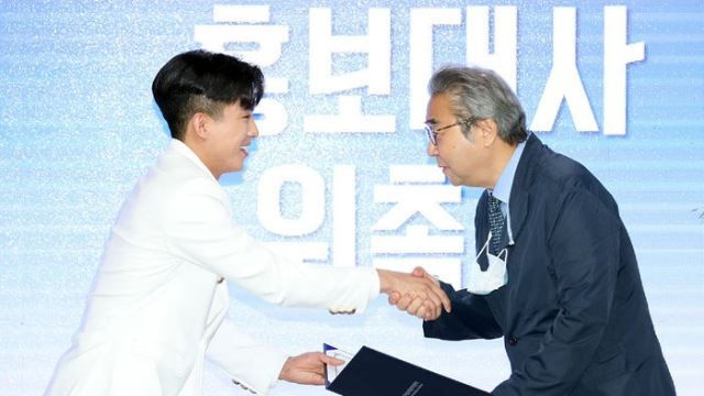 [E포토] 나태주, '한국도박문제관리센터 홍보대사 위촉'