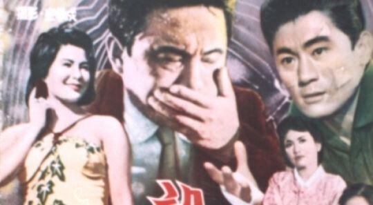 韓리얼리즘 걸작 '오발탄', 배리어프리로 재탄생…오만석 참여
