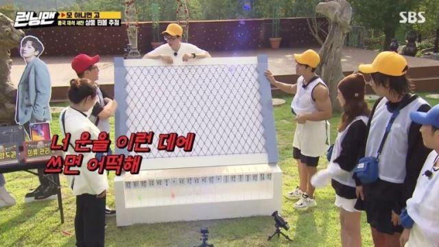 [스브스夜] '런닝맨' 김종국 최종 우승…거덜난 제작진 위해 '의류 관리기' 상품 극구 사양