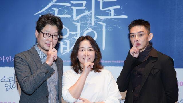 [E포토] 영화 '소리도 없이'의 감독과 주인공들