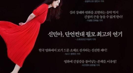 '디바', 오늘(23일) 개봉…극장가 활력될까